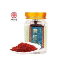 西藏藏红花