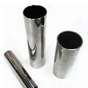 建筑材料  鋼管