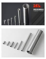 不銹鋼鋼管