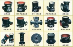 測試專用  管配件