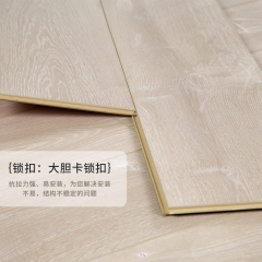 嘉宝莉木地板强化复合地板无醛芯仿实木耐磨防水包安装8375 1220*200*11 8375