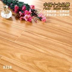嘉宝莉强化复合木质地板12mm防水仿古浮雕仿实木厂家直销包安装 1219*199.5*12 8301